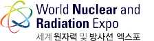 :: World Nuclear and Radiation Expo Korea ::